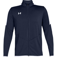 ua rival knit men's jacket