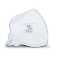 uniair niosh n95 mask (sh9550)